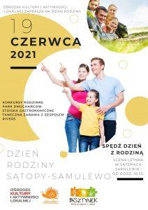 Musztardowo-bialy-Kola-Muzyka-Festiwal-Plakat